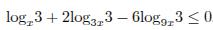 логарифмическое неравенство - пример из ЕГЭ